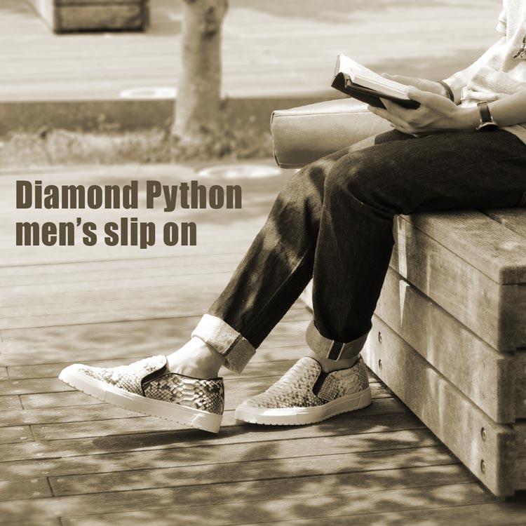カジュアルに履けるダイヤモンドパイソンのメンズレザーシューズ