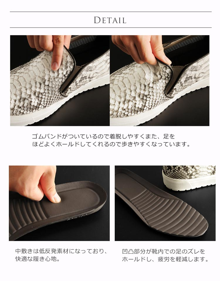 ゴムバンドが伸びるので履きやすい靴です