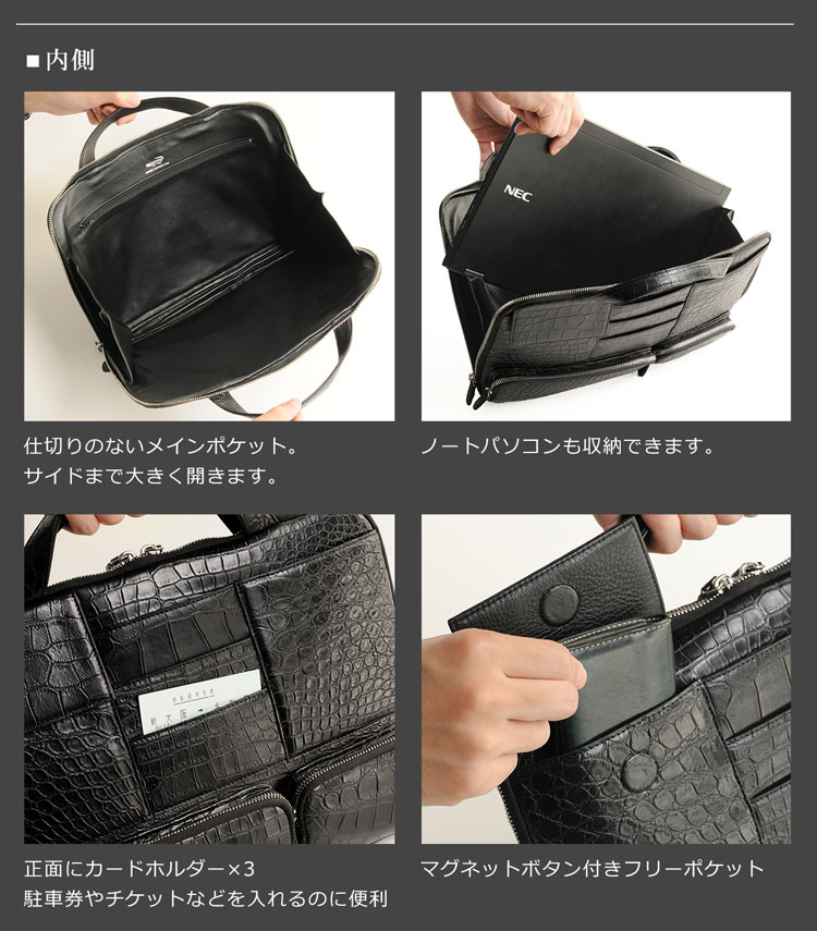 クロコダイル 薄型 ビジネス バッグ マット 加工 / メンズ