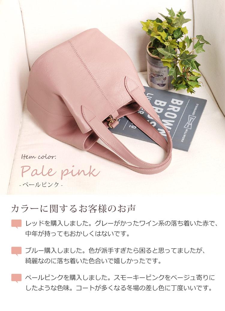 本革 バッグ ピンク 自立 レディース