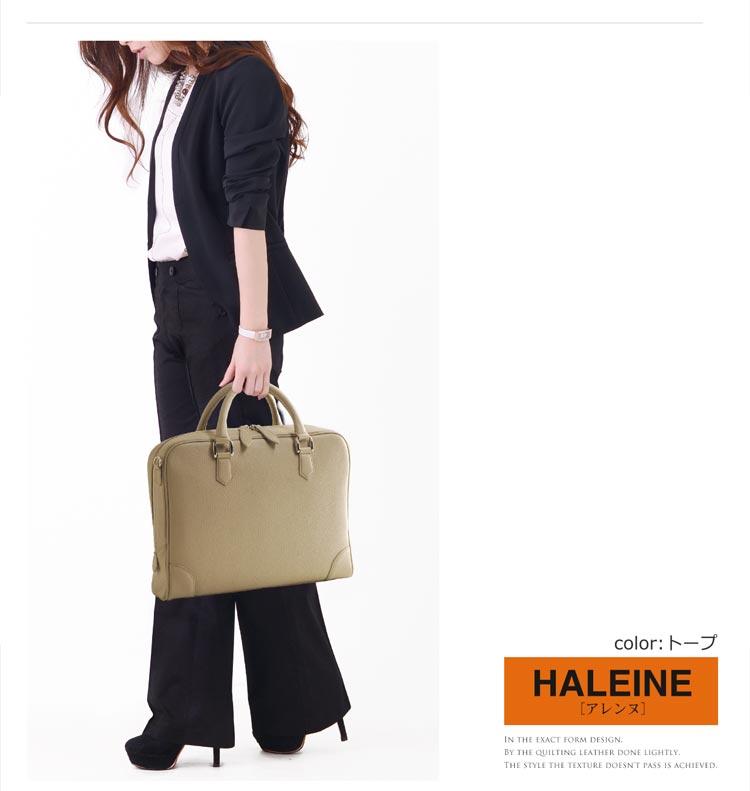 HALEINE[アレンヌ] 本革 ハンドバッグ 2WAY ブリーフバッグ ナチュラルシュリンク / メンズ