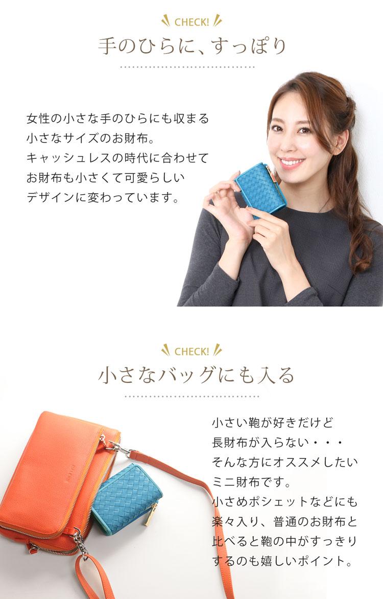 小さい 財布 可愛い 三つ折り 入る ミニ財布 レディース 本革 ブルー