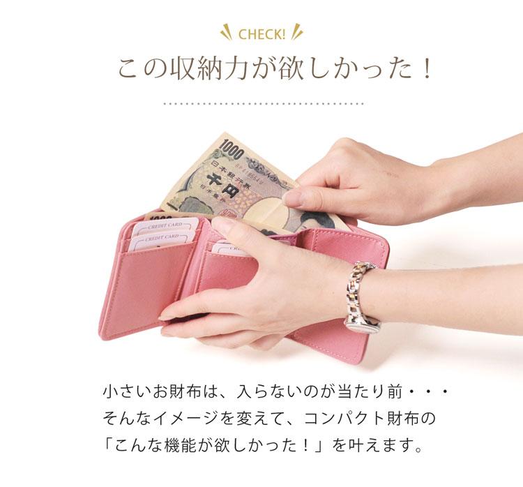 三つ折り 財布 ミニ コンパクト財布 レディース ピンク