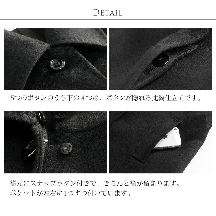 カシミヤ100% ロングコート ディティール フォックス襟付き