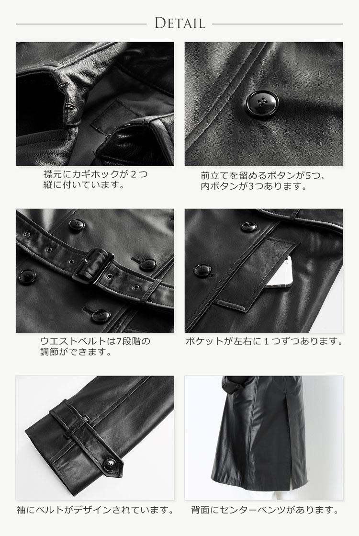 レザー トレンチ コート Detail ボタン ベルト付き ポケット