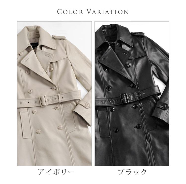 レザー トレンチ コート カラーバリエーション アイボリー ブラック