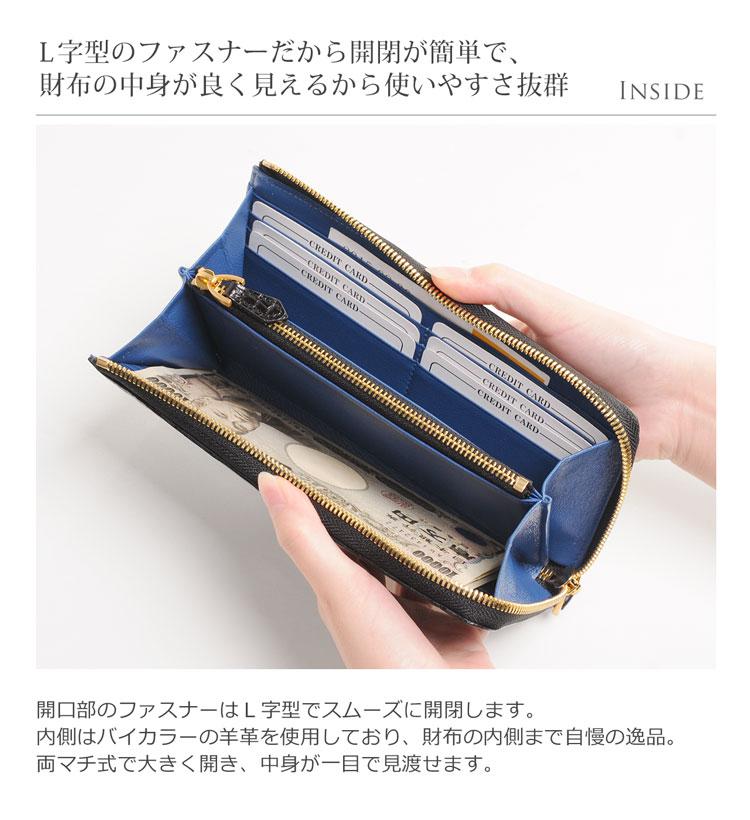 大きく開いて使い易い財布 ナイル クロコダイル 長財布 L字 ファスナー
