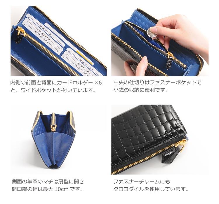 紙幣、小銭、カードやチケットがきちんと収納できる L字 ファスナー長財布