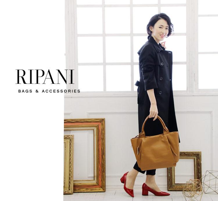 RIPANI リパーニ イタリア製 牛革 ショルダーバッグ ソフト レザー レディース A4 キャメル