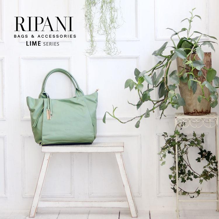 RIPANI リパーニ イタリア製 牛革 ショルダーバッグ ソフト レザー レディース A4 ミント グリーン
