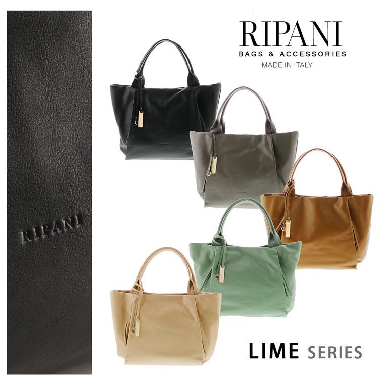 RIPANI リパーニ イタリア製 牛革 ショルダーバッグ ソフト レザー レディース LIME A4