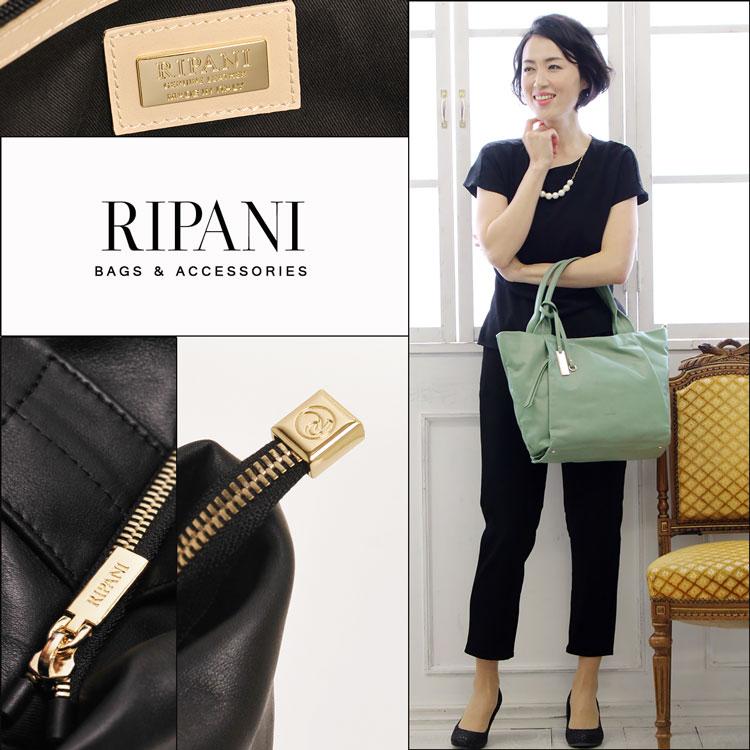 RIPANI リパーニ イタリア製 牛革 ショルダーバッグ ソフト レザー レディース ハンドバッグ A4
