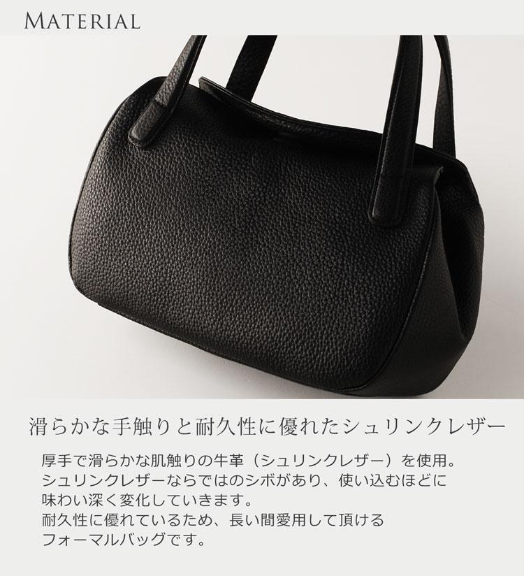 牛革 フォーマルバッグ 日本製 ブラック シュリンク レザー