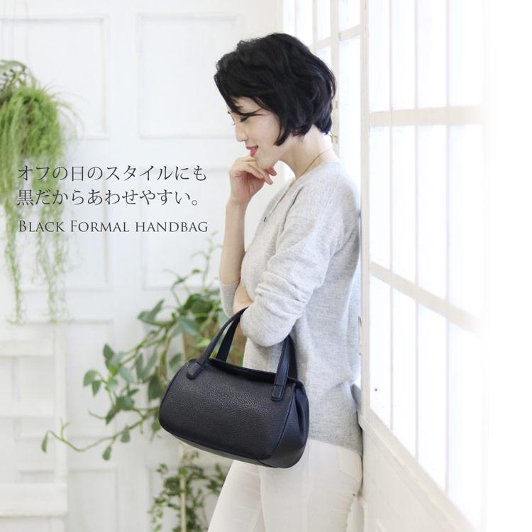 牛革 フォーマルバッグ 日本製 ブラック