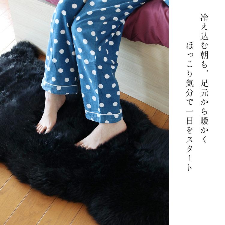 マット ファー 敷物 ムートン 羊 黒 ブラック