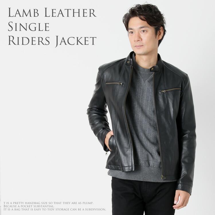 ソフトラム レザー ライダース ジャケット メンズ