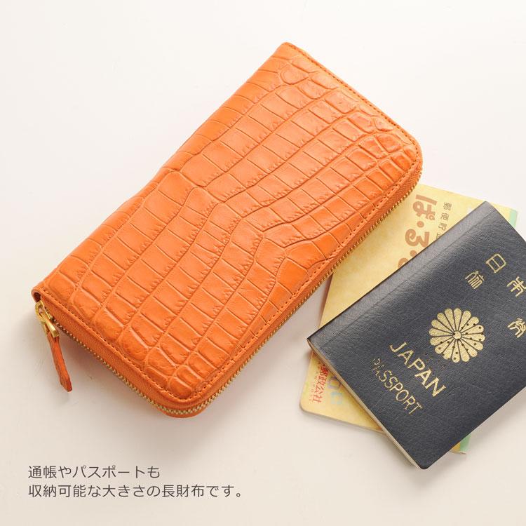 通帳やパスポートが収納可能
