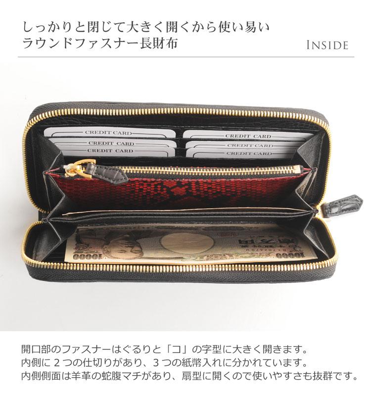 大きく開いて使い易い財布 ナイル クロコダイル 長財布 ラウンド ファスナー
