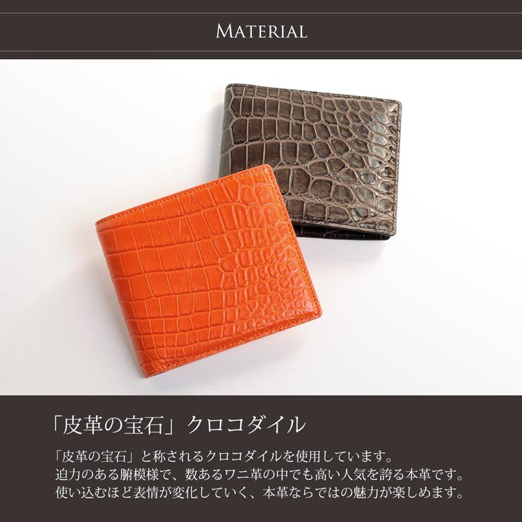 クロコダイル 折り財布