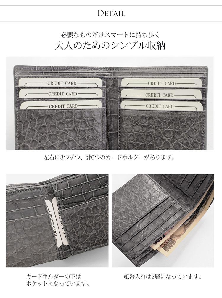 クロコダイル 折り財布 バイカラー ヘンローン カード6枚収納