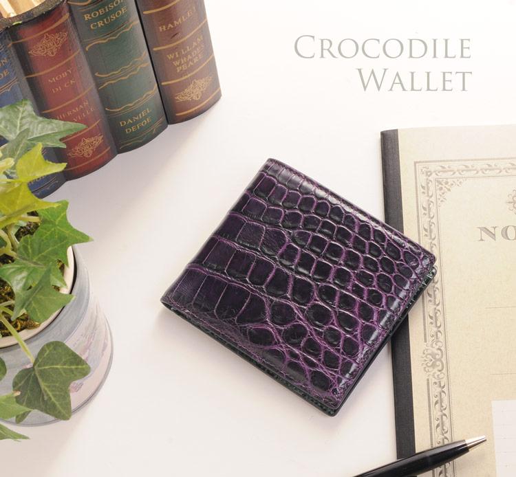 クロコダイル 折り財布 バイカラー ヘンローン パープル