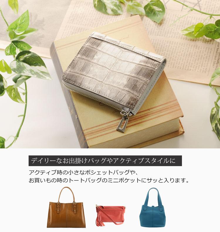 ヒマラヤ クロコダイル L字ファスナー コンパクト 財布 ヘンローン社製原皮使用