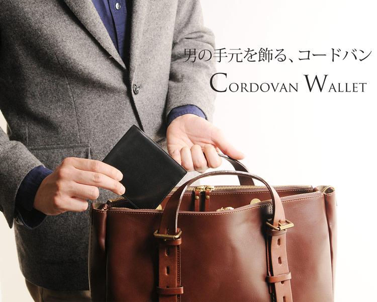PRAIRIE/プレリー コードバン 二つ折り 財布