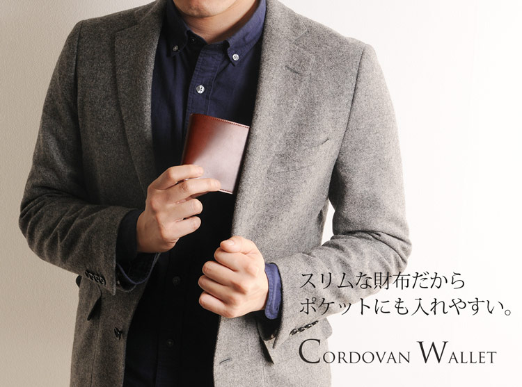 PRAIRIE/プレリー コードバン 二つ折り財布 コンパクト スリム