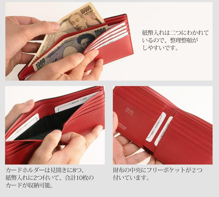 PRAIRIE/プレリー コードバン 二つ折り財布 コンパクト
