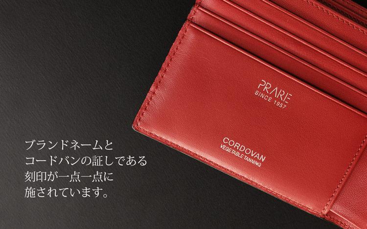 PRAIRIE/プレリー コードバン 二つ折り財布 ブランド財布