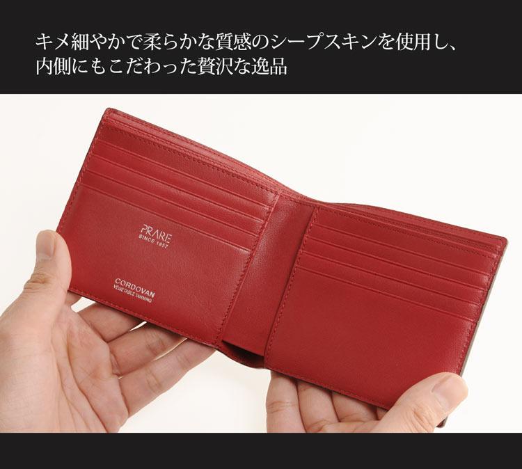 PRAIRIE/プレリー コードバン 二つ折り財布 シープスキン ベジタブル タンニン