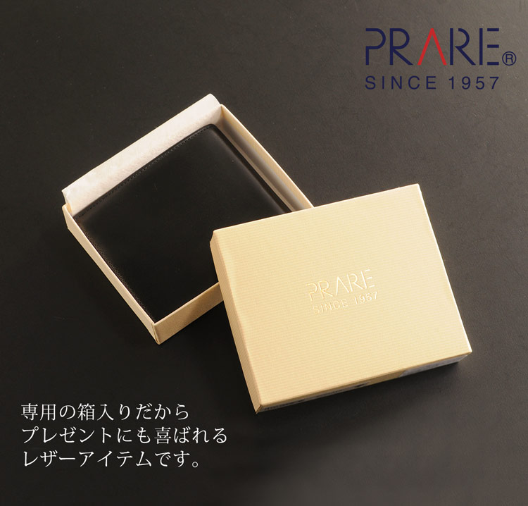 PRAIRIE/プレリー コードバン 二つ折り財布 ギフトボックス