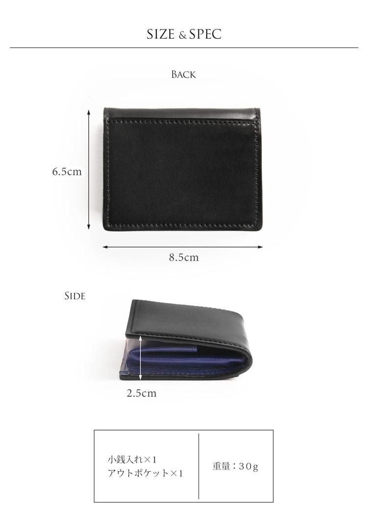 PRAIRIE/プレリー コードバン バイカラー ボックス型 小銭入れ レディース バイカラーデザイン