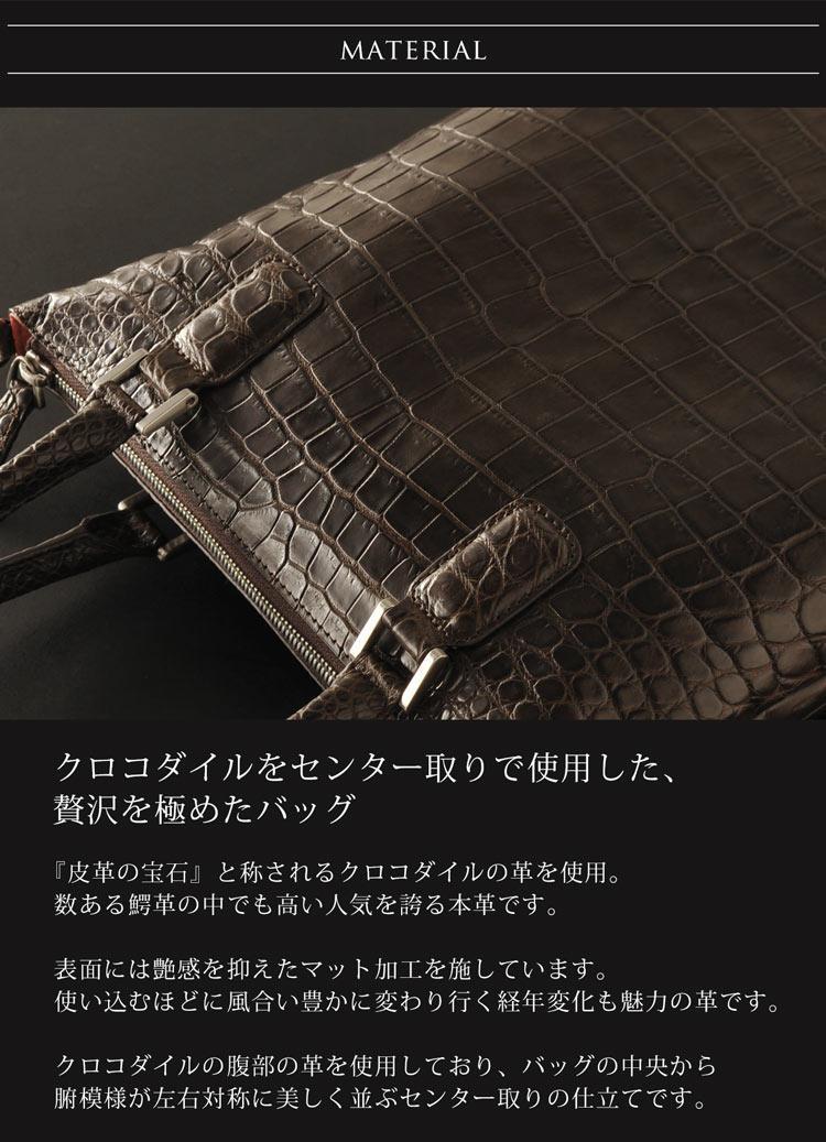クロコダイル トートバッグ メンズ マット 加工 内装 ラム革 本革 リアルレザー