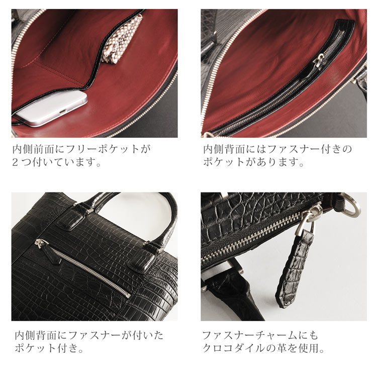 クロコダイル トートバッグ メンズ マット 加工 内装 ラム革 2wayバッグ
