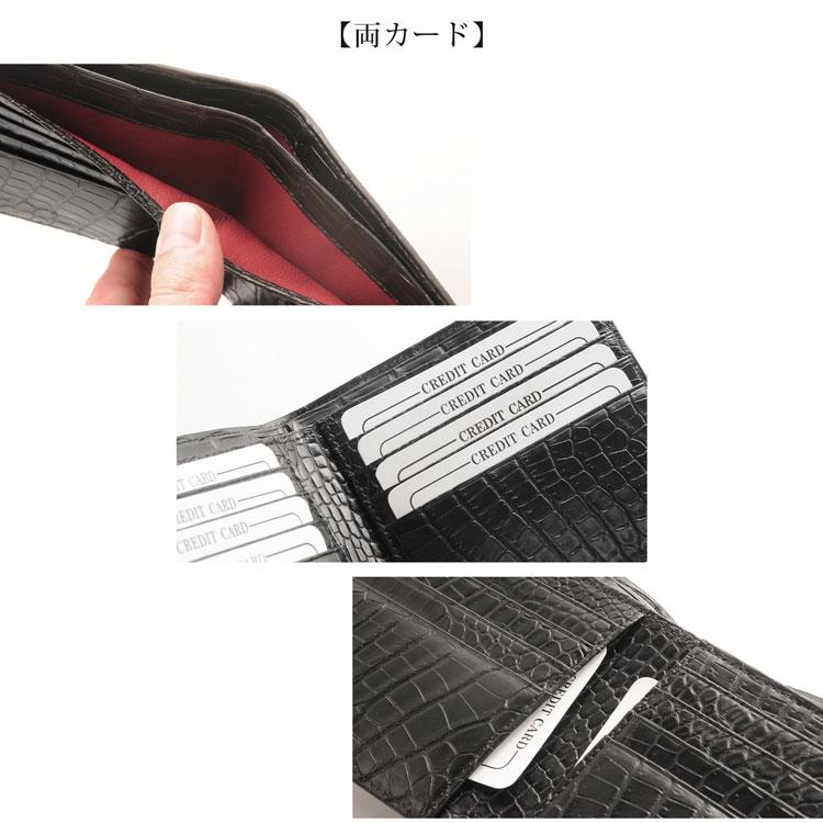 スモールクロコダイル ポロサス 折り財布 メンズ シャイニング 一枚革