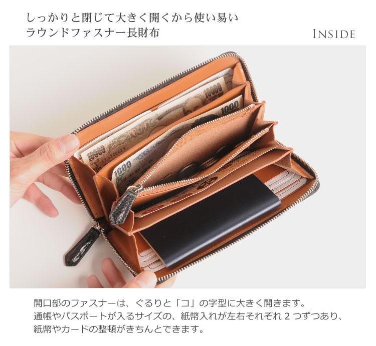 スモール クロコダイル ポロサス ラウンドファスナー 財布 マット加工