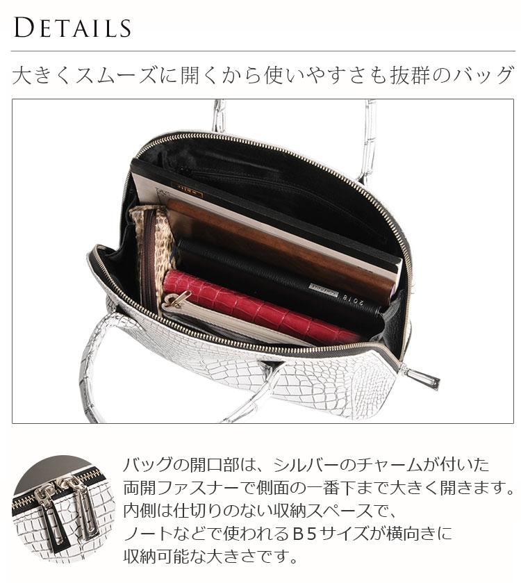 クロコダイル ハンドバッグ 日本製 センター取り レディース 全5色