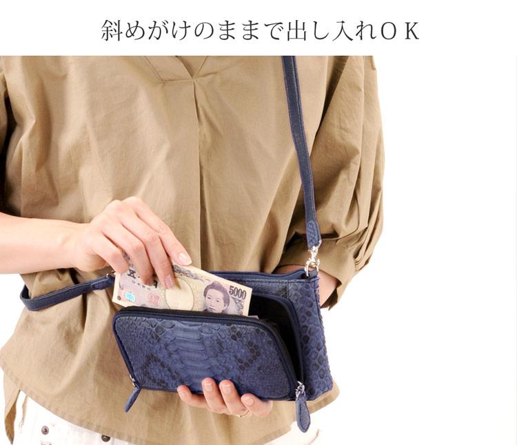 ダイヤモンド パイソン 3WAY お財布ポシェット ミニバッグ