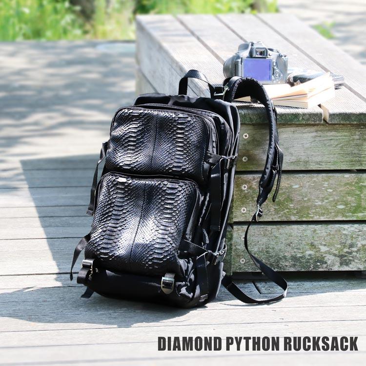 ダイヤモンドパイソン&ナイロン リュック メンズ 大容量 A4 対応 旅行 バッグ