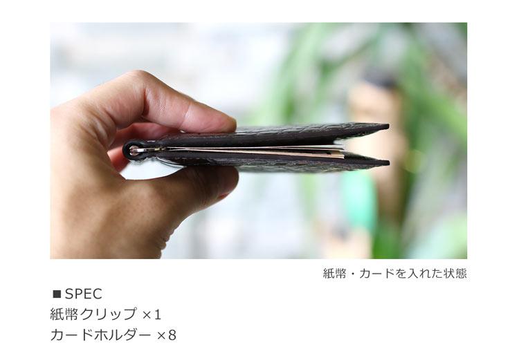 クロコダイル マネークリップ カード入れ付き レディース