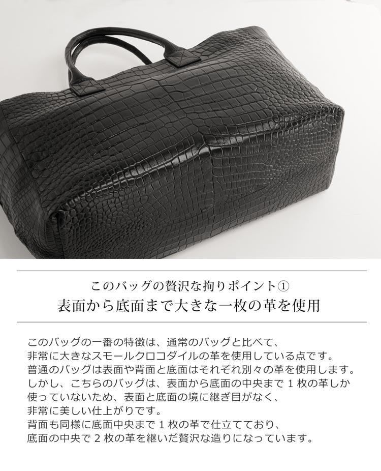 スモールクロコダイル トートバッグ 大容量 メンズ