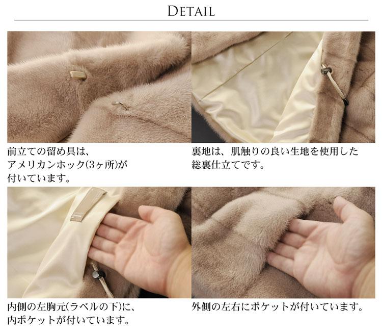 ミンク ファー 毛皮 ボトルネック ジャケット コート