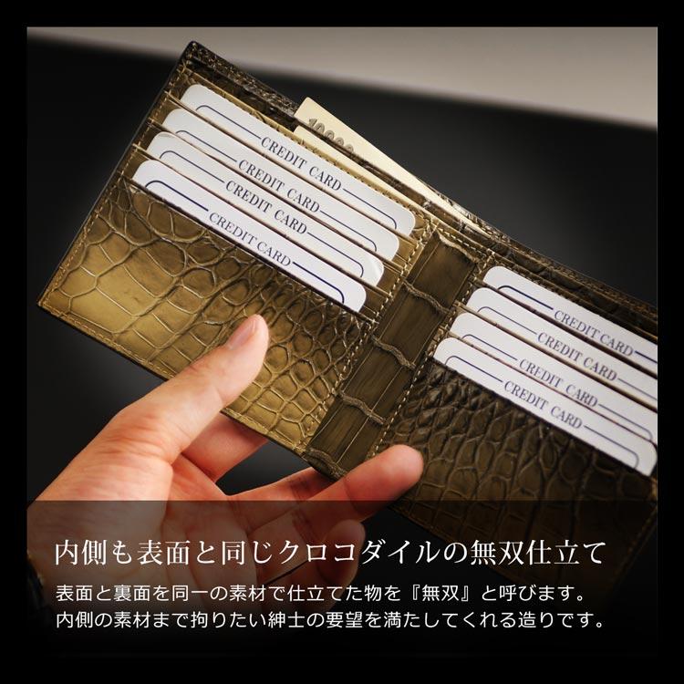 グラデーション クロコダイル 折り財布 メンズ 一枚革 センター取り 無双 ヘンローン