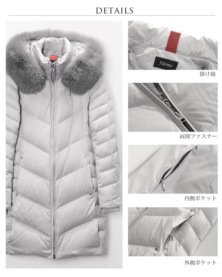 使いやすいコートの機能性