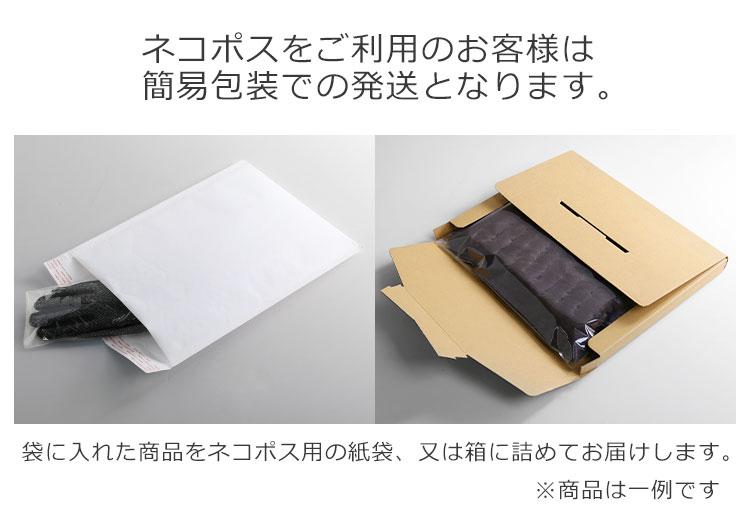 ハリスツイード 手袋 スマホ 対応 ラム革 グローブ レディース 全7色