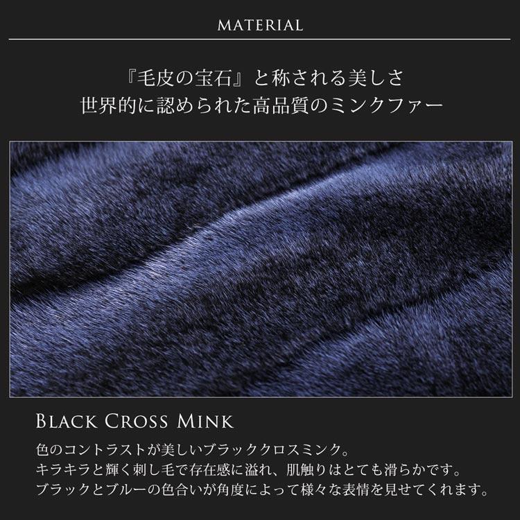 ミンク ファー コート メンズ毛皮 マテリアル