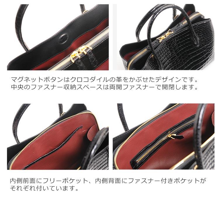 スモール クロコダイル ハンドバッグ シャイニング ポロサス