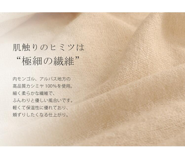 極細の繊維