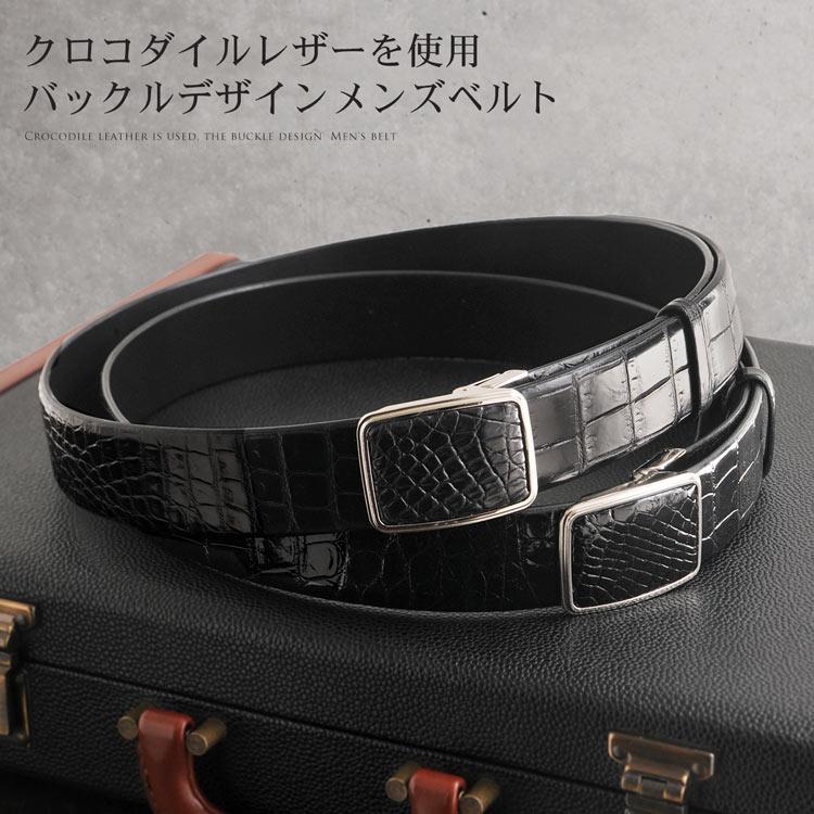 4d48b6dd72a4 06001307r. ラッピング無料. 日本製 クロコダイル ベルト ...